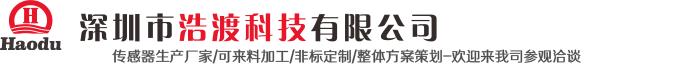 PT100/PT1000温度传感器-深圳市浩渡科技有限公司